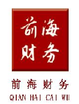 宿州前海企业注册、股权变更、注销、代理记账