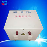供应单相隔离变压器 DG-5KVA变压器;