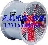 昌平回龙观通风管道加工厂 设计安装饭店排风排烟系统 修理风机;