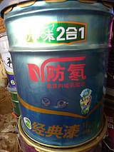 廣東回收染料、顏料、助劑、橡膠、助劑等;