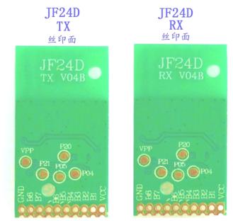 无线遥控模块 发射接收模块 JF24D-TX/RX;