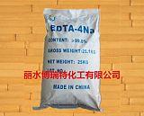 EDTA-4Na 福建 EDTA四钠 洗涤日化;