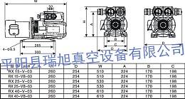 瑞旭真空泵RX40-V-03无油真空泵无油旋片真空泵