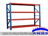 河南货架厂河南货架郑州货架厂资讯重型仓储货架;