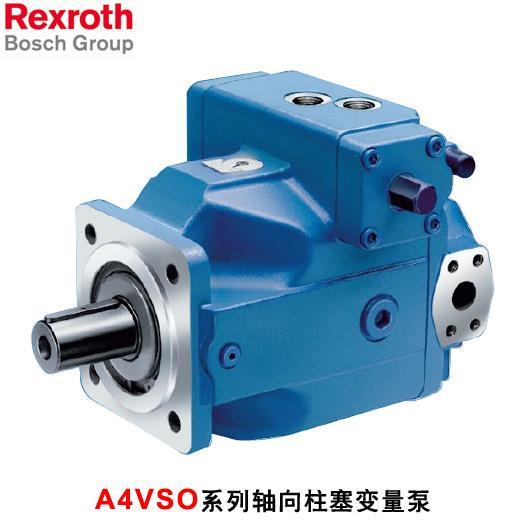 供应力士乐A4VSO系列轴向柱塞变量泵;