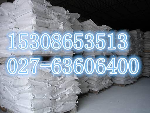 湖北氯化钙生产厂家;