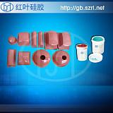 广东陶瓷玩具移印硅胶
