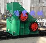 贵州地区炉渣粉碎机【干湿两用炉渣粉碎机】 ;