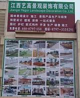 混凝土仿木欄杆價格 水泥仿木欄杆多少錢一米 仿木紋欄杆廠家;