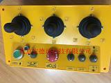 安德瑯工業遙控器維修、改裝、設計生產;