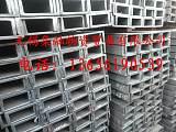 熱鍍鋅槽鋼、鍍鋅槽鋼、槽鋼