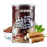 五谷代餐粉代加工 各种酵素粉代餐粉生产代加工