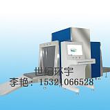 X光机HY-10080;