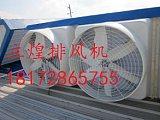 供应负压风机,玻璃钢负压风机,江西立煌负压风机厂;