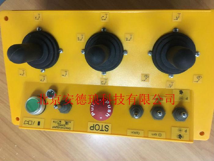 安德琅工业遥控器维修;