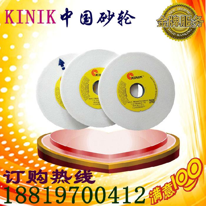 供应中国砂轮片 KINIK中砂砂轮;