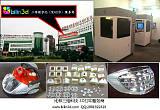 厦门3D打印手板产品设计服务;