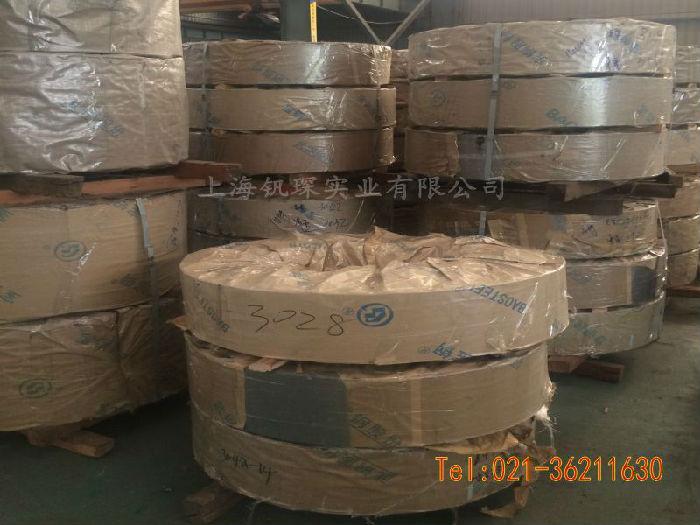 宝钢B30AHV1500硅钢报价;