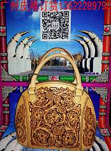 手工皮具店在廣州深圳東莞中山佛山哪裏有;