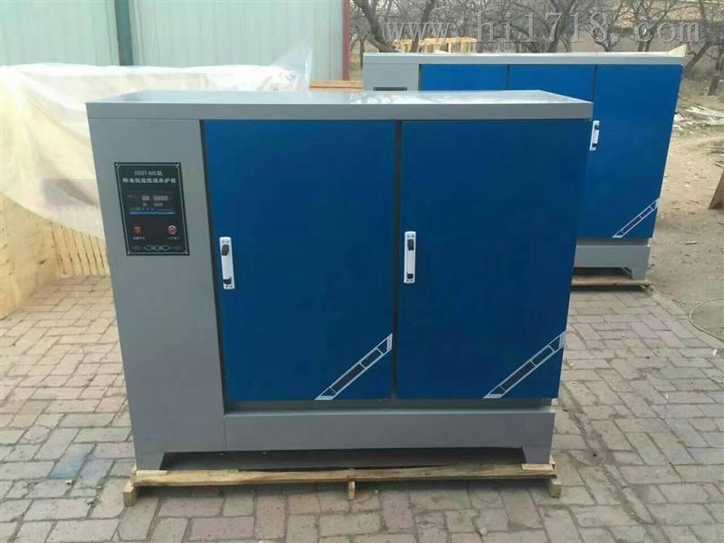 山西恒温恒湿标养箱SHBY-60B;