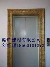 江苏、浙江电梯口线
