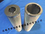 不锈钢滤筒,不锈钢滤筒价格低 不锈钢滤筒厂家