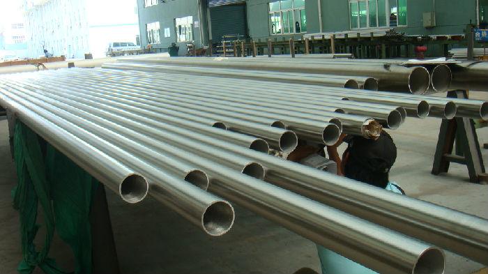 供应工业用工业用不锈钢管、不锈钢焊管;市政用薄壁不锈钢给水管