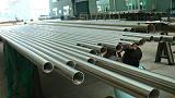 供应工业用工业用不锈钢管、不锈钢焊管;市政用薄壁不锈钢给水管;