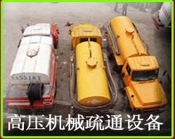 杭州清理污水池 化粪池 隔油池等各种沉淀池 污水管道疏通