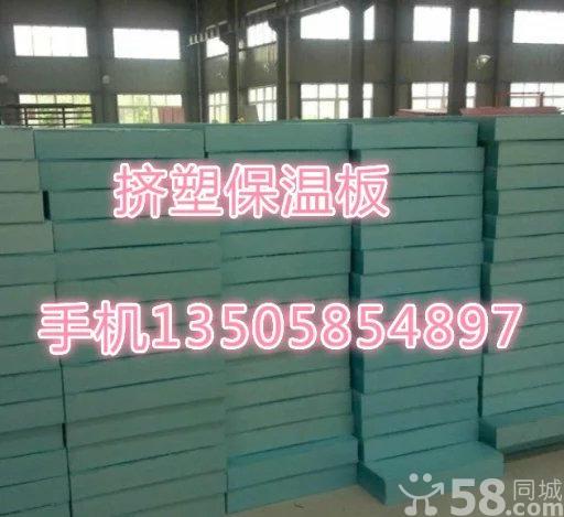 宁波水泥无机发泡保温板的报价 ;