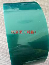 电镀高温胶带 绿色高温胶带,喷涂、烤漆遮蔽保护胶带;