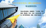 杭州雨水 汙水管道清理 疏通;