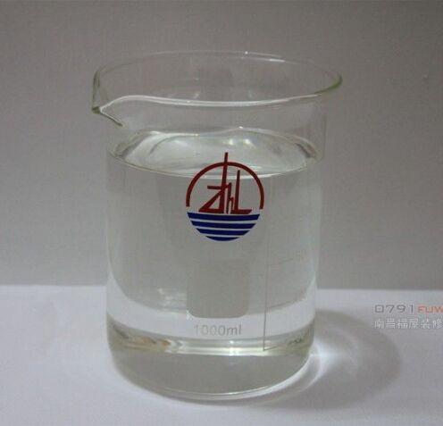 中海南联D40溶剂油质量信得过的溶剂油13360289801