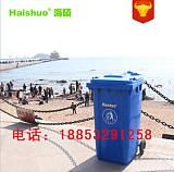 240L塑料垃圾桶 鐵制垃圾桶