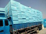 挤塑板,北京挤塑板,挤塑板价格,北京挤塑板厂;