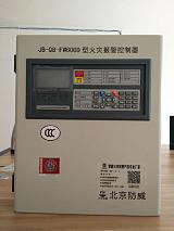 賓館火災控制器 消防煙感報警設備;