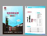 深圳车牌识别 精英版602;