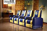 赤虎品牌高端定制主题影院沙发