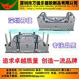 深圳注塑模具設計製造哪家專業;