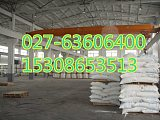 湖北漂白粉生產廠家;