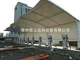 供应节能环保【膜结构充电车棚】——加工定制;