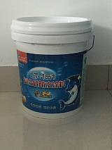 LT-151復合硅防水涂料;
