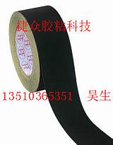 阻燃醋酸布胶带 绝缘胶布 高级电工胶带;