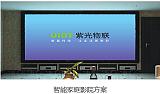 四川綠豐時代智能科技有限公司