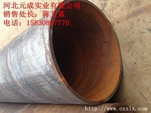 建桥支架管、污水输送管、压力打桩管、防腐保温管、螺旋钢管、供暖管道;