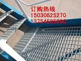 供應G303/30/100 溝蓋板 地溝蓋板 樓梯踏步板