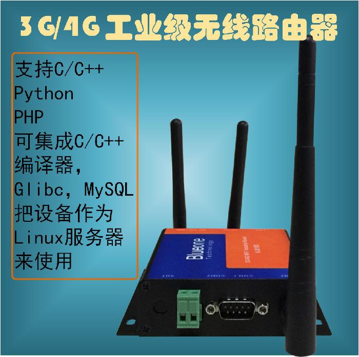 华杰智控4G工业路由器HJ8000远程PLC远程管理 PLC远程下载二次开发