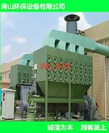 青山环保专业制作滤筒除尘器;
