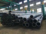 20# 45# Q345B 42CrMo 无缝钢管 管线管 结构用管