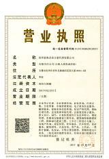 宿州企业财务代理记账